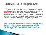don sbir sttr program goal