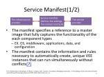 service manifest 1 2