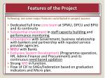 features of the project1