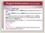 project achievement till oct 20102