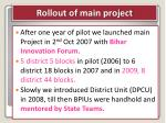 rollout of main project