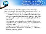 blended learning best of both worlds