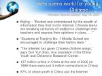 web opens world for young chinese christian science monitor may 14 2007