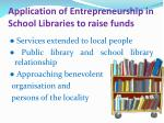 application of entrepreneurship in school libraries to raise funds