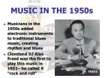 music in the 1950s