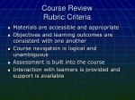 course review rubric criteria