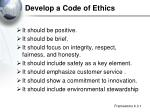 develop a code of ethics