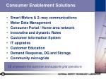consumer enablement solutions