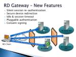 rd gateway new features