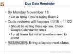 due date reminder