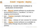 install migrate deploy
