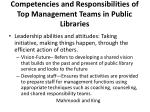 competencies and responsibilities of top management teams in public libraries