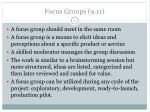 focus groups 9 11