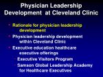 physician leadership development at cleveland clinic1