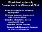 physician leadership development at cleveland clinic2