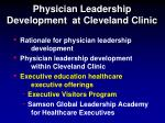 physician leadership development at cleveland clinic3