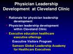 physician leadership development at cleveland clinic4