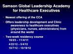 samson global leadership academy for healthcare executives