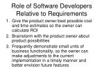 role of software developers relative to requirements