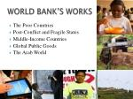 world bank s works