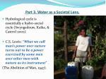 part 3 water as a societal lens