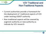 v2v traditional and non traditional aspects