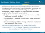certification working group