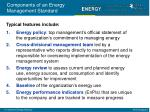 components of an energy management standard