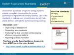 system assessment standards