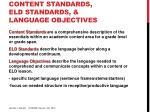 content standards eld standards language objectives
