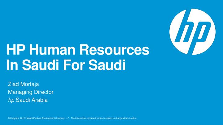 hp human resources in saudi for saudi n.