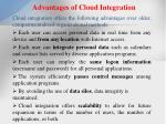advantages of cloud integration