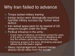 why iran failed to advance