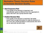normative theory decision rules to increase decision quality1
