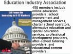 education industry association