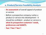 a product service feasibility analysis