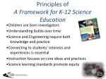 principles of a framework for k 12 science education