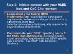 step 2 initiate contact with your hmis lead and coc chairperson