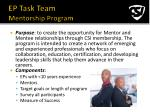 ep task team mentorship program