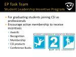 ep task team student leadership incentive program