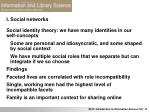 i social networks13
