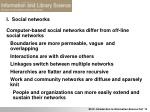 i social networks7