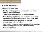 iii virtual management10