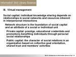 iii virtual management2