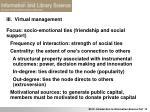 iii virtual management3