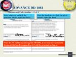 advance dd 10812