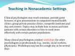 teaching in nonacademic settings