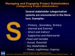 managing and engaging project stakeholders categorizing project stakeholders
