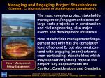 managing and engaging project stakeholders context c highest level of stakeholder complexity