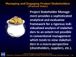 managing and engaging project stakeholders practical value